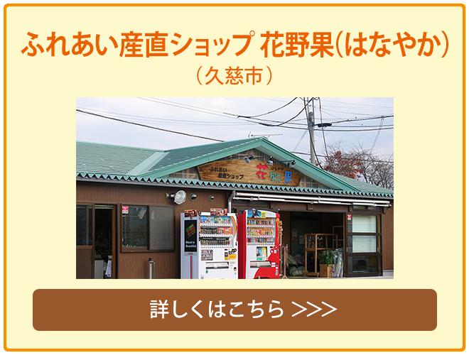 sanchoku_02