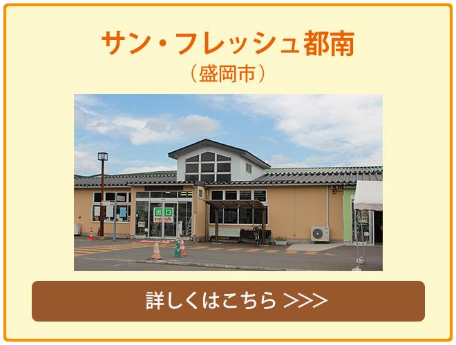 sanchoku_03