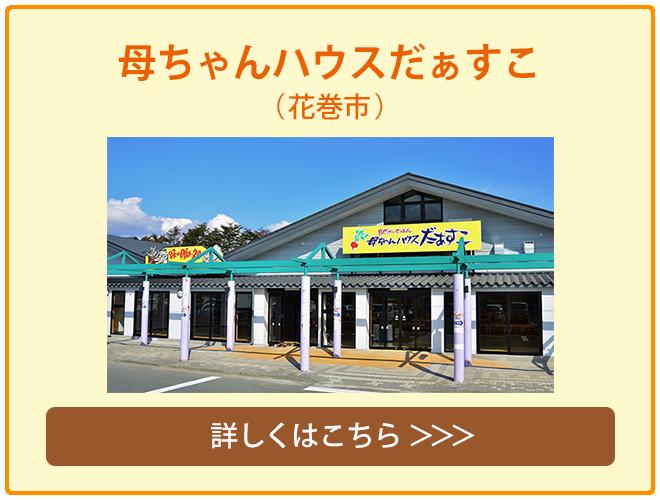 sanchoku_04