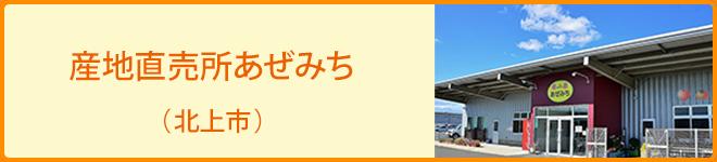 sanchoku_05_sp