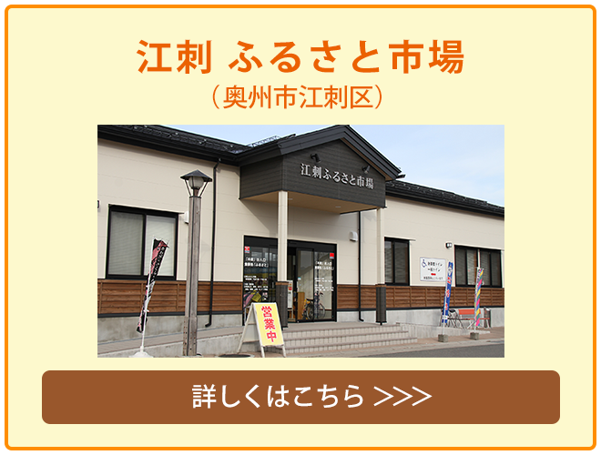 sanchoku_09